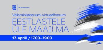Virtuaalfoorum VM
